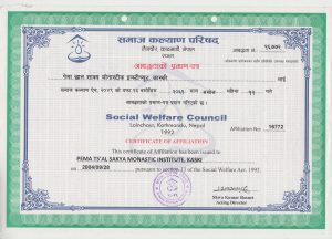 Social Welfare Council
